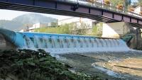 Upotreba vrećaste (gumene) brane za potrebe hidroelektrane